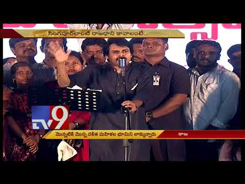 Pawan Kalyan's cheeky comment on vote sale! - TV9
