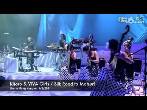 Kitaro and Viva Girls - Theme From Silk Road & Matsuri (Hong Kong - April 2011)