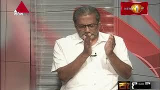 පැතිකඩ | Pathikada Sirasa TV 04th December 2019 Thumbnail