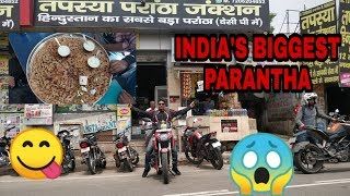 INDIA'S BIGGEST PARANTHA😋 | LAND ROVER CAUGHT FIRE🔥🔥 | SUNDAY RIDE #3