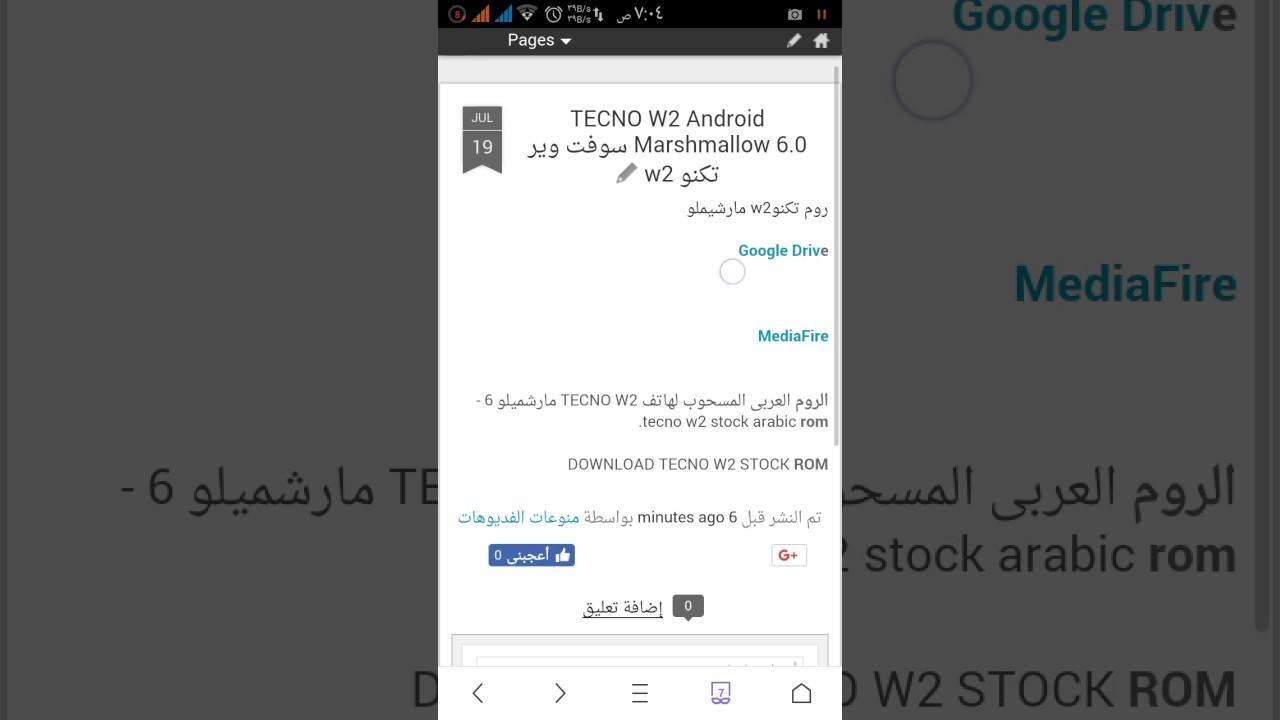 Tecno W2 Software Download