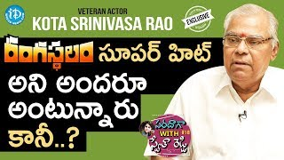 Veteran Actor Kota Srinivasa Rao Exclusive Inte...