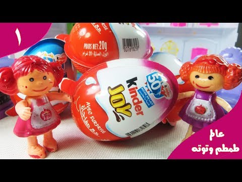 Baby doll Kitchen , Surprise eggs kinder joy, food toys baby doli  play
