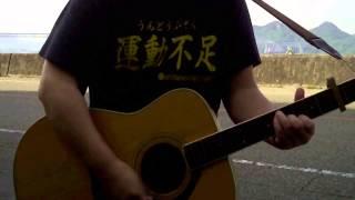 浜田省吾さんの曲 「独りぼっちのハイウェイ」 をしまなみ海道をバック...