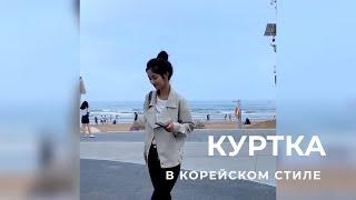 Женская куртка из искусственной кожи на молнии и пуговицах с карманами в корейском стиле