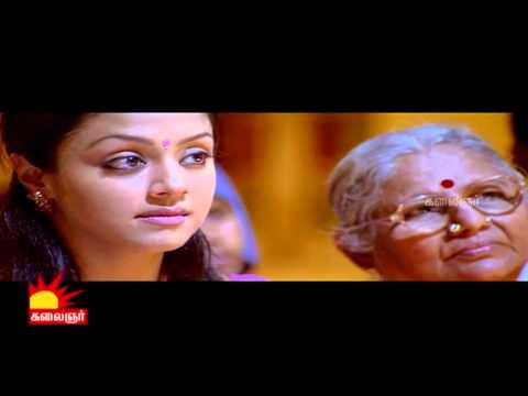 Swarnamalya's Wedding | Mozhi Tamil movie Scenes | Jyothika | Prithviraj: While Karthik and Archana take up the brunt of the film, Viji and Sheela have a love story of their own! Karthik attends their marriage ceremony and Archana sneaks up into the proceedings. Karthik is unaware of her presence, and this is a perfect time for her to spring a surprise. Find out what that is by viewing this excerpt.  Cast: Jyothika, Prithviraj, Prakash Raj, Swarnamalya Music Director: Vidyasagar Lyricist: Vairamuthu Cinematography: K. V. Guhan Editor: Mu. Kasivishwanathan Screenplay & Director: Radha Mohan Producer: Prakash Raj Banner: Oscar Films  For more updates:  Subscribe to: https://www.youtube.com/channel/UC0SIHdEcfg4BsM8X5tixwHQ  Like Us: https://www.facebook.com/pages/Kalaignar-TV/480162168807989?ref=hl