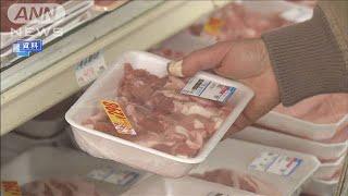 節約は「食費」3人中2人が回答 消費税増税で(19/09/24)