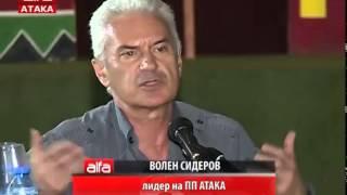 28 07 2014  Лидерът на АТАКА Волен Сидеров се срещна с граждани на Видин   Телевизия АТАКА