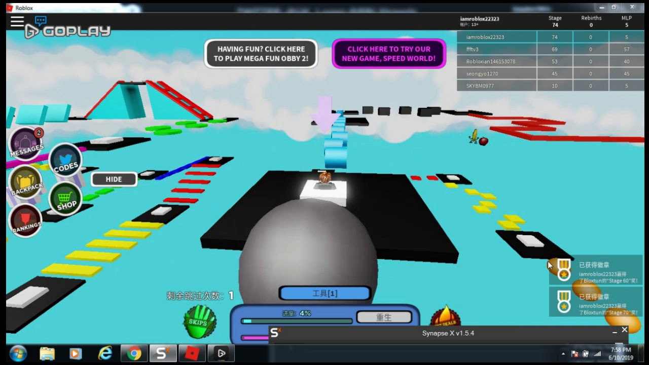 Roblox Super Mega Fun Obby Hack All Stages Youtube