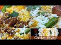Chicken Biryani - Best Homemade Chicken Biryani Recipe.