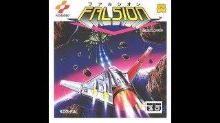 ファルシオン プレイ動画 / Falsion (FDS) Playthrough