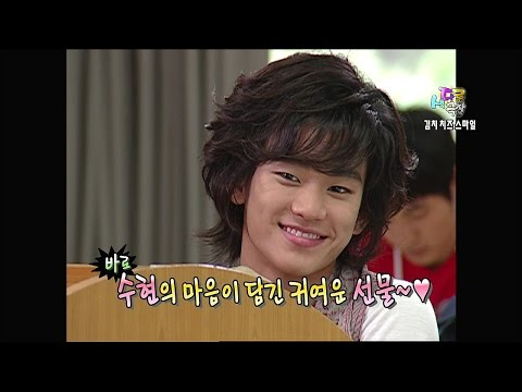 【TVPP】Kim Soo Hyun - Summary Of Kimchi Cheese Smile [1/2], 김수현 - 김치 치즈 스마일 줄거리 [1/2] @ Happy Time