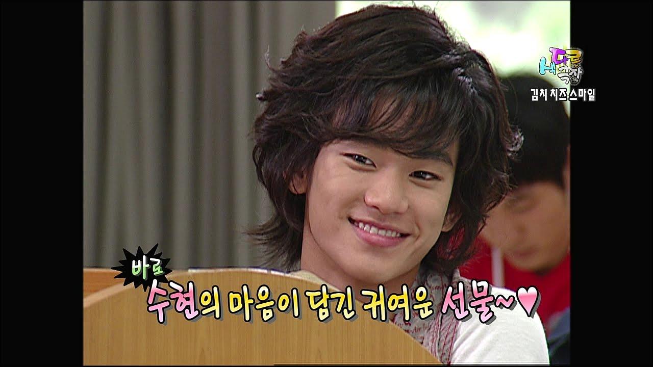 tvpp kim soo hyun summary of kimchi cheese smile 1 2 김수현