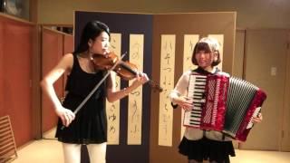 口笛〜かと思いきや。。。 懐かしの昭和歌謡曲をコキリカ流アレンジでカ...