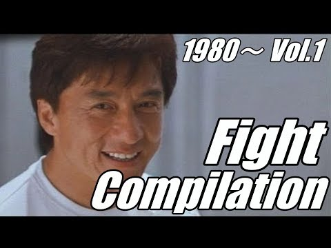 Jackie Chan Fight Compilation 1980~ Vol.1