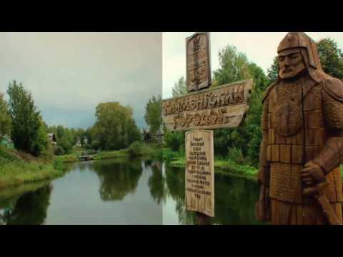 интим знакомства Кичменгский Городок