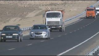 Автодорога «Бейнеу-Актау» полностью введена в эксплуатацию