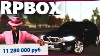 Сколько стоит полный тюнинг BMW X5M на РПБОКС | #59 RP BOX🔞