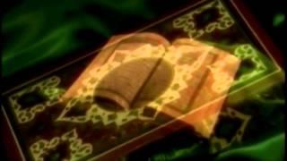 Пророчество компьютера в Коране