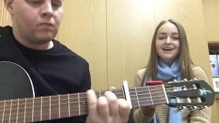 В нашей жизни будут подъемы спуски. Урок на гитаре. Обработка песни.