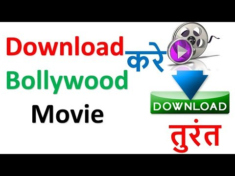 Download Bollywood Movies on android phone...
