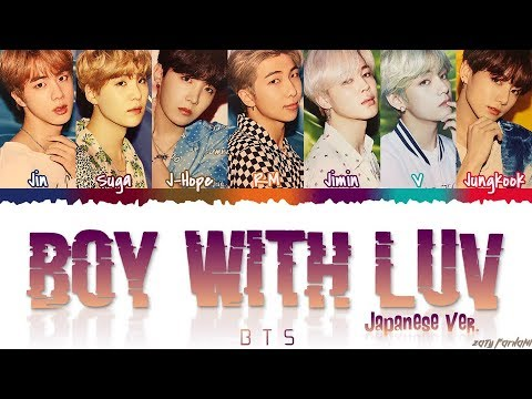 BTS (日本語字幕) – 'BOY WITH LUV' (Japanese Ver.) Lyrics [Color Coded_Kan_Rom_Eng]