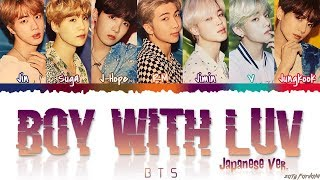 Download BTS (日本語字幕) – 'BOY WITH LUV' (Japanese Ver.) Lyrics [Color Coded_Kan_Rom_Eng] Mp3