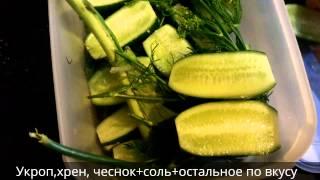 Молосольные огурцы за 20минут/ Желе из черники /Компот смородина и апельсин
