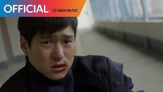 [크로스 OST Part 5] 태하 (Taeha) (모모랜드), 아인 (Ahin) (모모랜드) - 원하고 바래요 (I Need You and I Want You) MV
