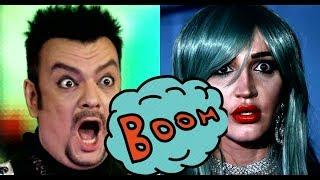 Бузова и Киркоров готовят музыкальную бомбу !!! ПОДРОБНОСТИ !!!!