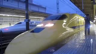 東海道新幹線923形T4編成 こだま計測 豊橋発車
