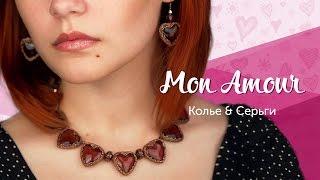 """АНОНС - Колье из бисера """"Mon Amour"""".  Оплетение бусины """"Сердечко"""""""