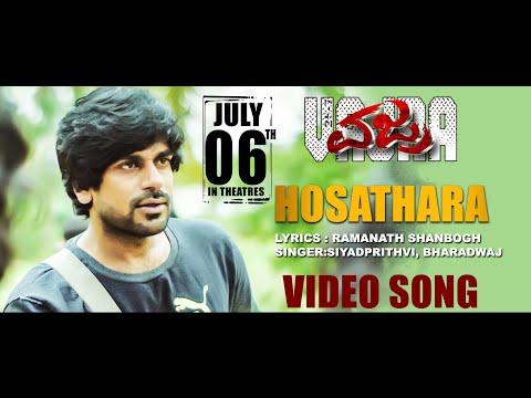 VAJRA | Hosathara (Video Song) | Praveen Ganga | Sushmitha | MaD Talkies | Kannada Movie