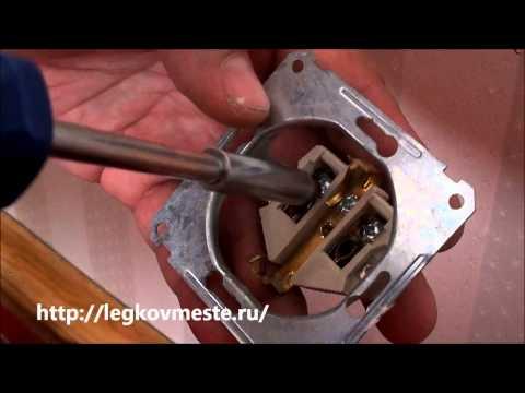 видео: Установка розетки в стену из гипсокартона
