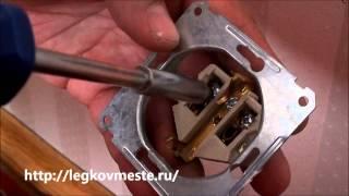 Установка розетки в стену из гипсокартона(Установка розетки в стену из гипсокартона своими руками. Как установить коробку, электрическую розетку..., 2013-04-09T10:31:46.000Z)
