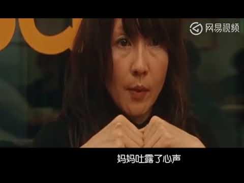 电影《无人知晓》母亲在外乱搞生下4个孩子,全部丢弃在出租屋