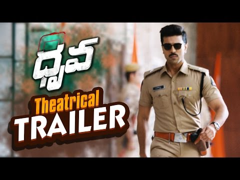 Dhruva Theatrical Trailer| Ram Charan |...