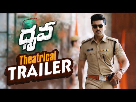 Dhruva Theatrical Trailer- Ram Charan, Rakul Preet