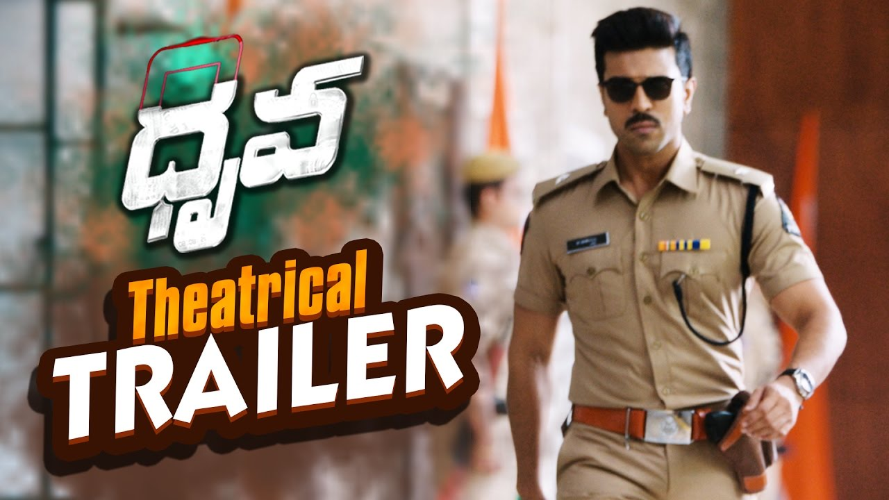 Dhruva Theatrical Trailer Ram Charan Rakul Preet Dhruvatrailer Dhruva Trailer Youtube