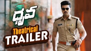 Dhruva Theatrical Trailer| Ram Charan | Rakul Preet | #DhruvaTrailer | Dhruva Trailer