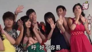 飛輪海辰亦儒撞臉kiss My Ft2玉森裕太?