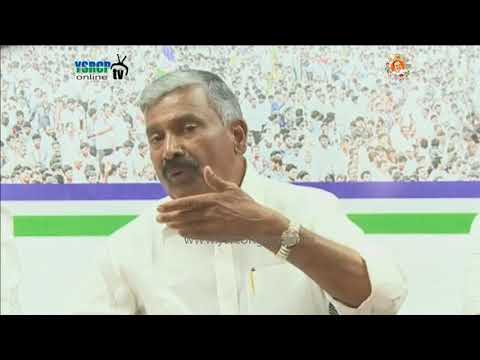 Todays Chandrababu Statements clearly indicates his fear with PM Modi Says YSRCP MLA Peddireddy