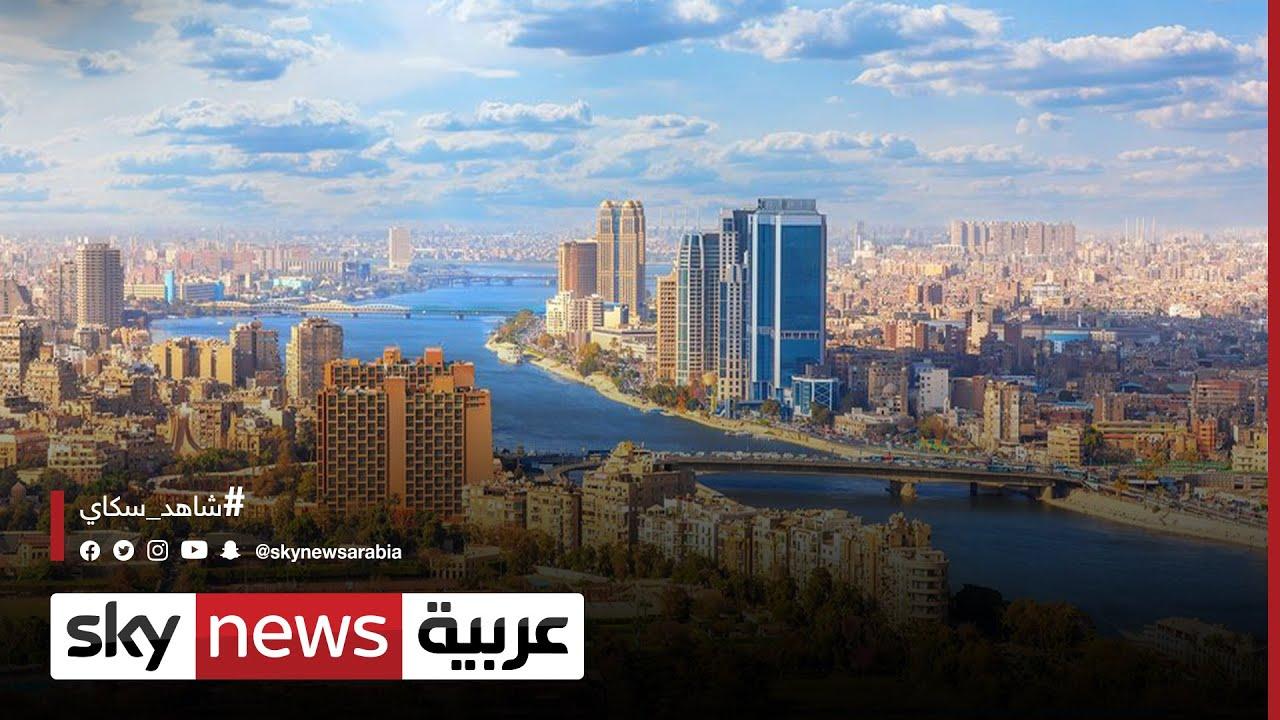 -فيتش- تؤكد تصنيف مصر الائتماني عند -+B- بنظرة مستقرة | #الاقتصاد  - نشر قبل 7 ساعة