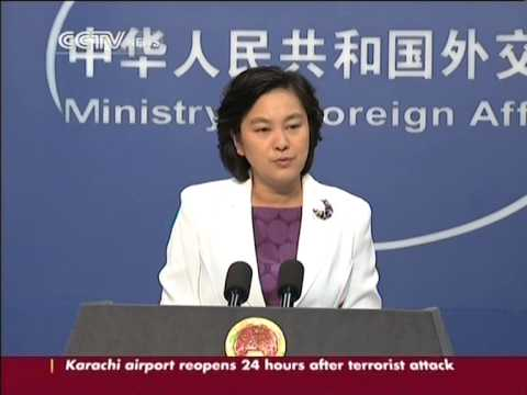 Chinese Foreign Ministry: China will not accept international arbitration