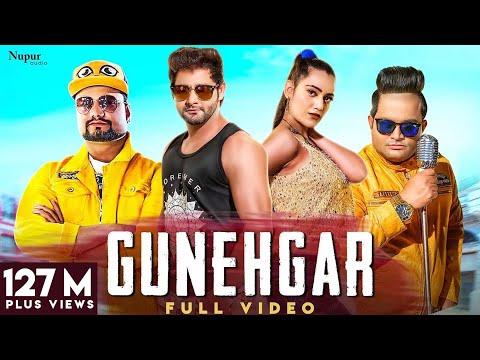 Gunehgar Official Video Vijay Varma  Kd  Raju Punjabi  New Haryanvi Songs Haryanavi 2020