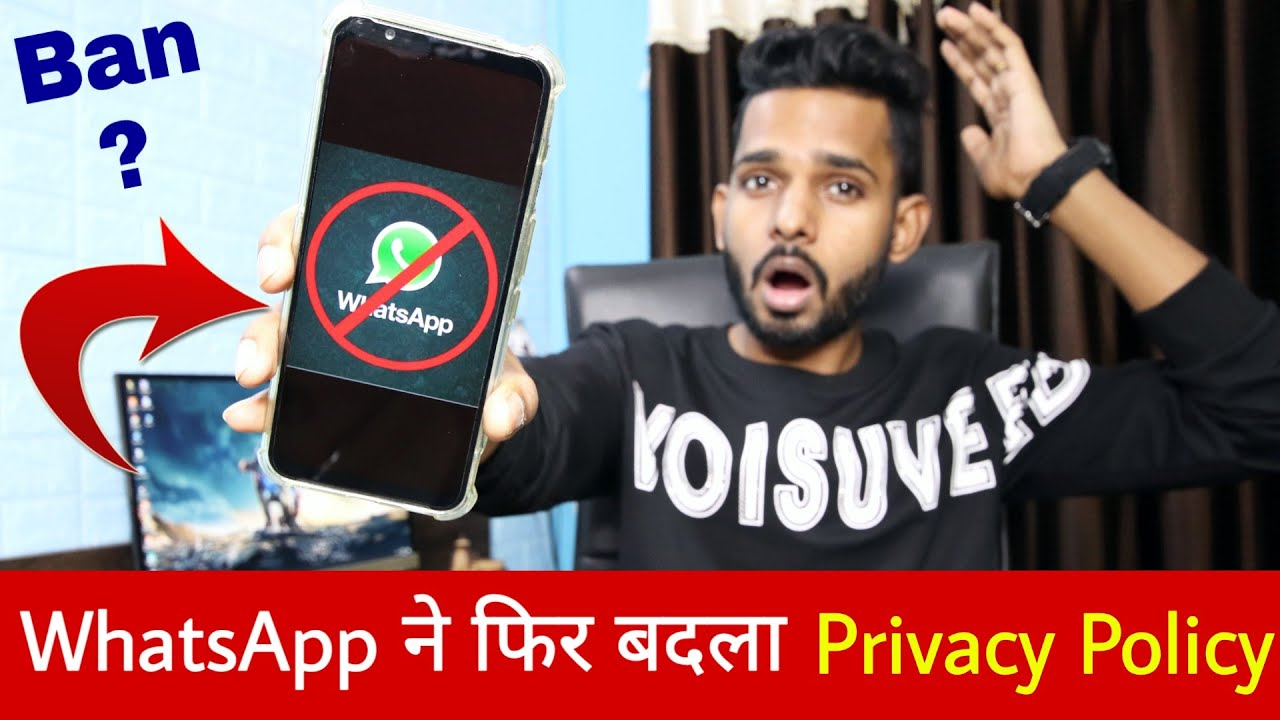 WhatsApp ने फिर बदला अपना Privacy Policy ? | WhatsApp Ban | Explained