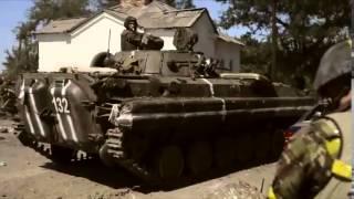 Видео боя Иловайск Иловайский котел Украина война