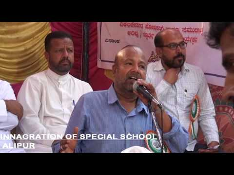 INNAGRATION OF SPECIAL SCHOOL