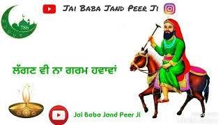 Jai Lakh