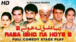 RABA ISHQ NA HOYE 2 (FULL DRAMA) - BEST PAKISTANI COMEDY STAGE DRAMA